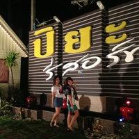 Photo taken at Piya Resort by Sao ﺙ Kanchana on 3/9/2013