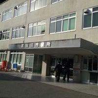 Photo taken at Kesennuma City Hall by Seiji F. on 1/4/2013