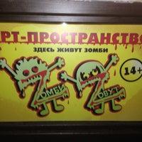 Photo taken at Антикафе Зомби Зовут by Manya on 10/26/2013