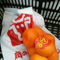 12/18/2014にFOXが肉のハナマサ 大井町店で撮った写真