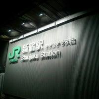 Photo taken at JR Shinjuku Sta. Kohshu-kaido Gate by FOX on 5/2/2013