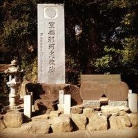 Photo taken at 軍艦那珂忠魂碑 by shckor on 1/26/2014