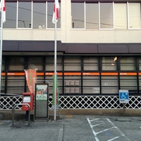 Photo taken at 下田郵便局 by shckor on 3/9/2013