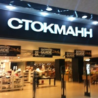 Photo taken at Стокманн / Stockmann by С Т А В К. on 9/30/2012