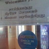 Photo taken at Divisional Secretariat, Sainthamaruthu by Sanoon M. on 10/22/2012