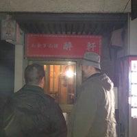 Photo taken at 酔軒 by DYNASTY-gorgo on 12/22/2012