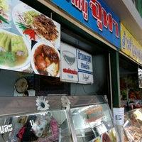 Photo taken at ศูนย์อาหาร ปตท.บางปะอิน ไฮเทคฯ by Arnat😎 R. on 5/22/2015