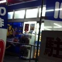 Photo taken at USV鶴見店 by aojica on 10/30/2012