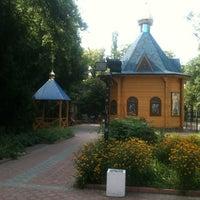 Photo taken at Odessa National Polytechnic University by Yuriy B. on 7/27/2013