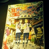 Photo taken at TOHO Cinemas by Jeehyun Y. on 5/25/2013