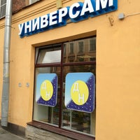 Photo taken at День и Ночь by Супер Г. on 6/23/2013