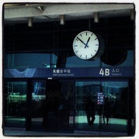 Photo taken at 公車高鐵台中站 THSR Taichung Bus Station by Thomas T. on 10/30/2013