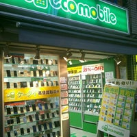 Photo taken at ecomobile (エコモバイル) 新宿店 by ひびき on 12/3/2012