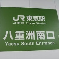 Photo taken at Yaesu South Exit by ひびき on 5/14/2013
