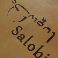 Photo taken at Salobie   სალობიე by Tamara M. on 4/24/2013