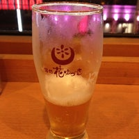11/7/2012にami k.が湯処 花ゆづきで撮った写真