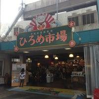 Photo taken at Hirome Ichiba by Hiromichi S. on 5/25/2013