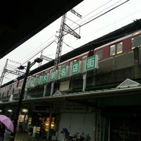 Photo taken at Yamato-Yagi Station by S. Y. on 12/30/2012