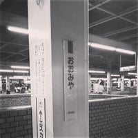 Photo taken at Tohoku Shinkansen Omiya Sta. by S. Y. on 8/2/2013