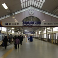 Photo taken at Shin-Sugita Station by @msjennyang on 12/2/2012