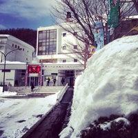 Photo taken at アディーレ会館ゆうばり by Masahiro K. on 2/28/2014