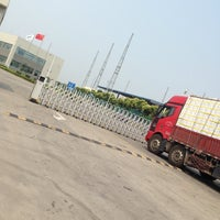 Photo taken at NRS Logistics Shanghai Co.,ltd by TAC-T.M on 6/13/2014