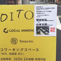 Photo taken at ワーキングラウンジEDITORY 神保店 by はー on 2/14/2016