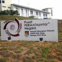 Photo taken at Universiti Kebangsaan Malaysia (UKM) by Zawiah R. on 3/16/2013
