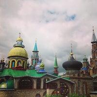 Photo taken at Храм всех религий by Ira_Yagodkina on 7/18/2013