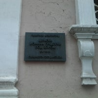 Photo taken at Храм Усекновения главы Иоанна Предтечи под Бором by Paul on 6/22/2013