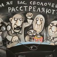 Photo taken at Социальный центр by Юрий Б. on 12/23/2015