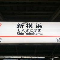 Photo taken at Shin-Yokohama Station by Kazumi F. on 3/15/2013