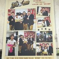 Photo taken at 풍미통닭 by Gichang B. on 8/16/2016