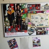 Photo taken at 道の駅 みたら室蘭 by Taka A. on 9/16/2014