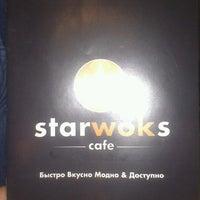 Photo taken at Starwoks cafe by Наиль В. on 6/27/2013