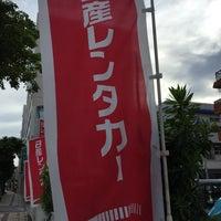 Photo taken at 日産レンタカー 那覇店 by o_no_chang on 8/29/2015
