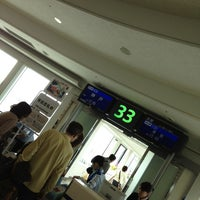 Photo taken at Gate 33 by o_no_chang on 1/14/2013