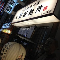 Photo taken at 三田製麺所 なんば店 by o_no_chang on 12/2/2012