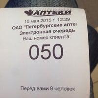 Photo taken at Аптека № 22 by Удалено on 5/15/2015