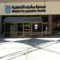 Photo taken at Mishref Co-Op by Khadeja ♔. on 11/17/2012