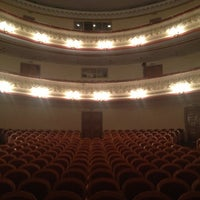 Photo taken at Драматический театр by Екатерина Л. on 10/18/2012