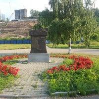 Das Foto wurde bei Парк Победы von Сергей М. am 7/6/2013 aufgenommen