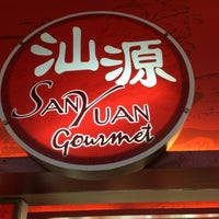 Photo taken at Sanyuan Gourmet by Wilson T. on 8/16/2013