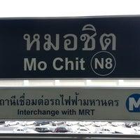 Photo taken at BTS Mo Chit (N8) by Wee Chong L. on 12/29/2012