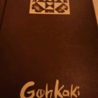 Photo taken at Cafe GohKaki by Cecilia S. on 6/29/2013