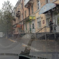 Photo taken at Аптека by Александр Б. on 9/28/2013
