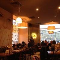 Снимок сделан в Кофе Хауз пользователем Alexandr G. 12/2/2012