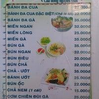 Photo taken at Thái Thanh Quán by Saphia N. on 3/17/2013