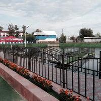 Photo taken at Урарту by Иван Б. on 8/11/2014
