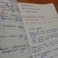 Photo taken at Институт востоковедения и международных отношений КФУ by Sasha S. on 2/20/2013